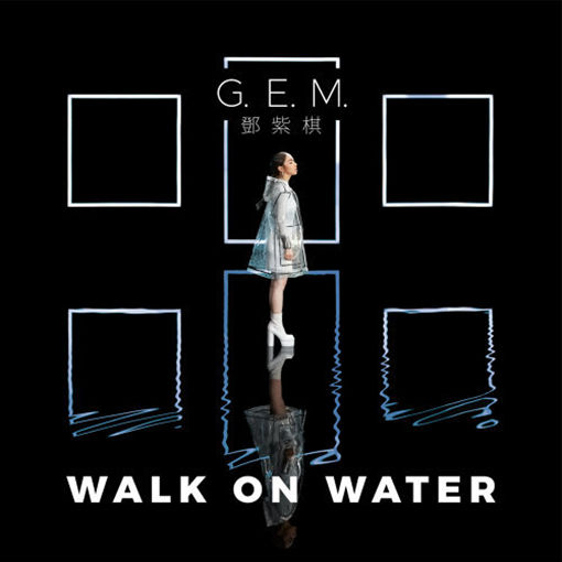 鄧紫棋-WALK ON WATER - Single