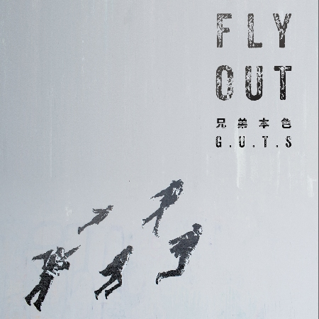 《FLY OUT》