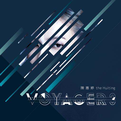 《Voyager 3》
