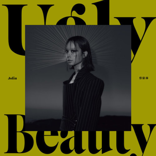 蔡依林-UGLY BEAUTY
