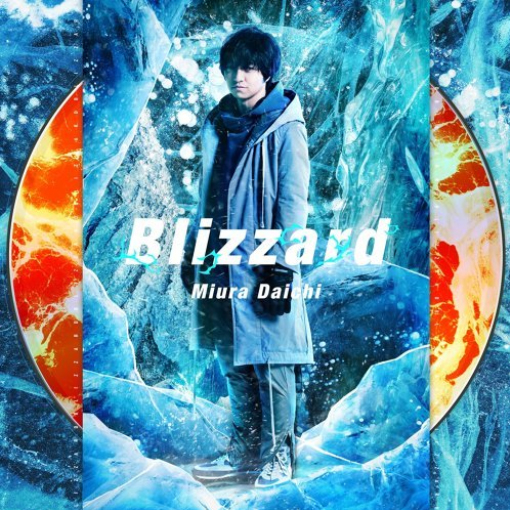 《Blizzard(單)》