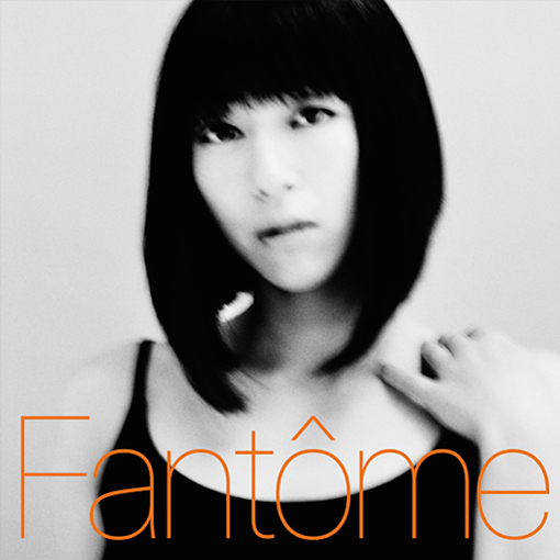 宇多田光《Fantôme》